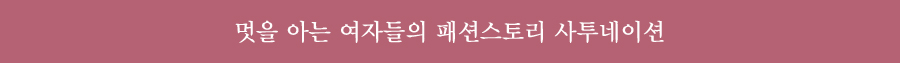 사투네이션 소개